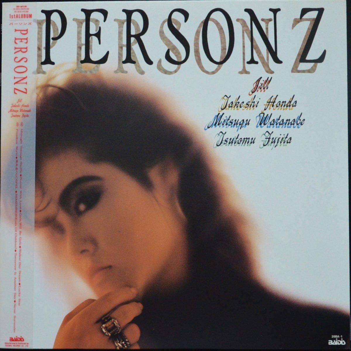 パーソンズ PERSONZ / PERSONZ (LP)