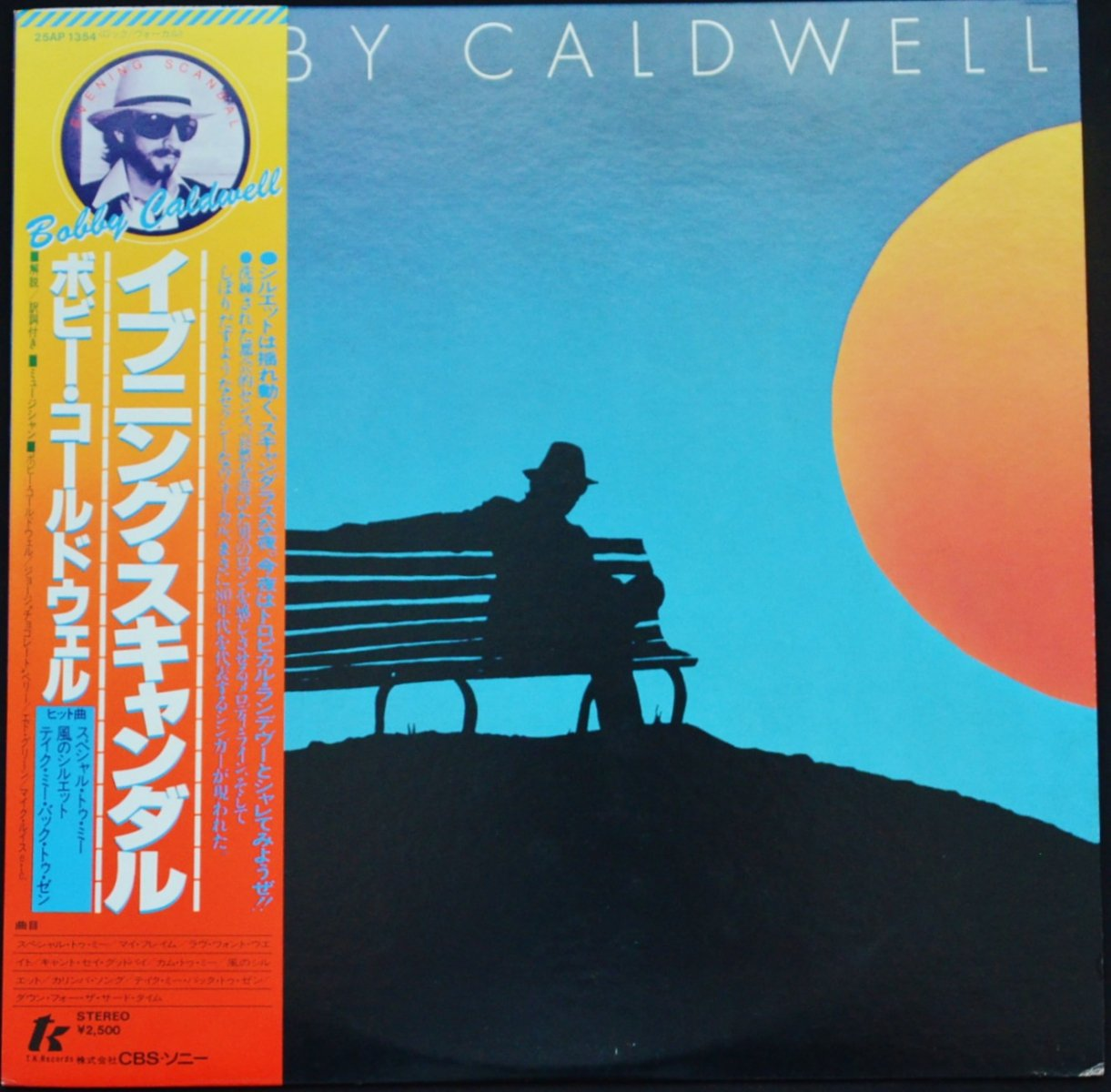 BOBBY CALDWELL / EVENING SCANDAL (LP)