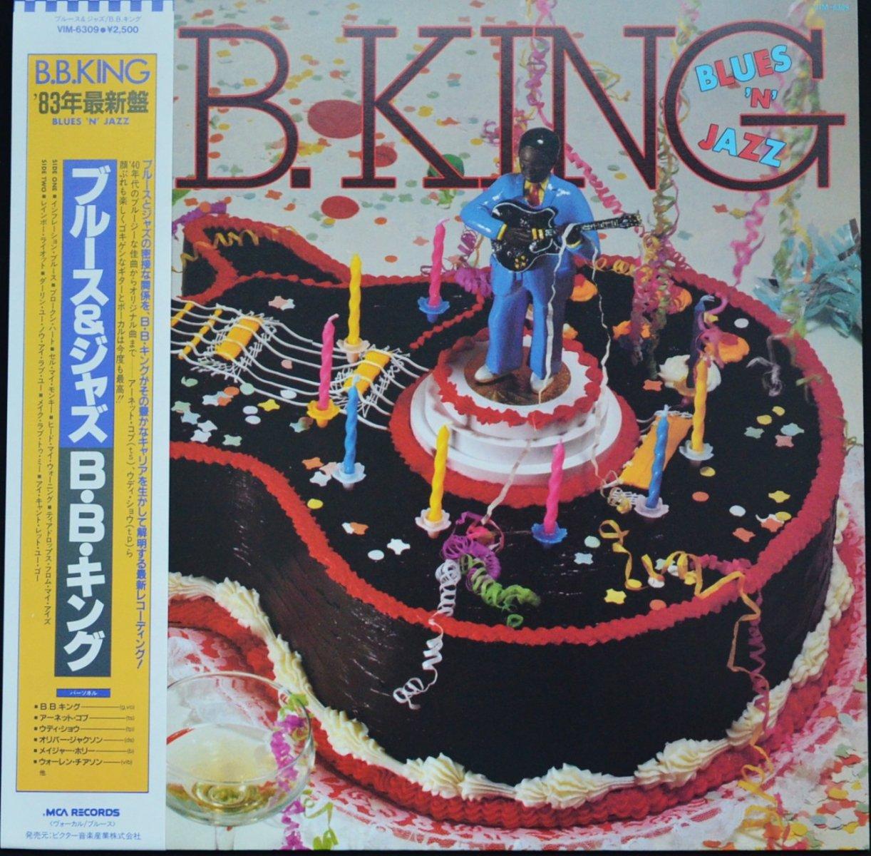 B.B.キング B.B. KING / ブルース & ジャズ BLUES 'N' JAZZ (LP)