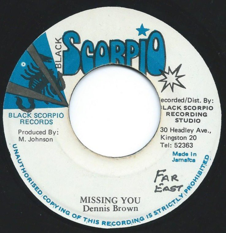 DENNIS BROWN ‎/ MISSING YOU (7