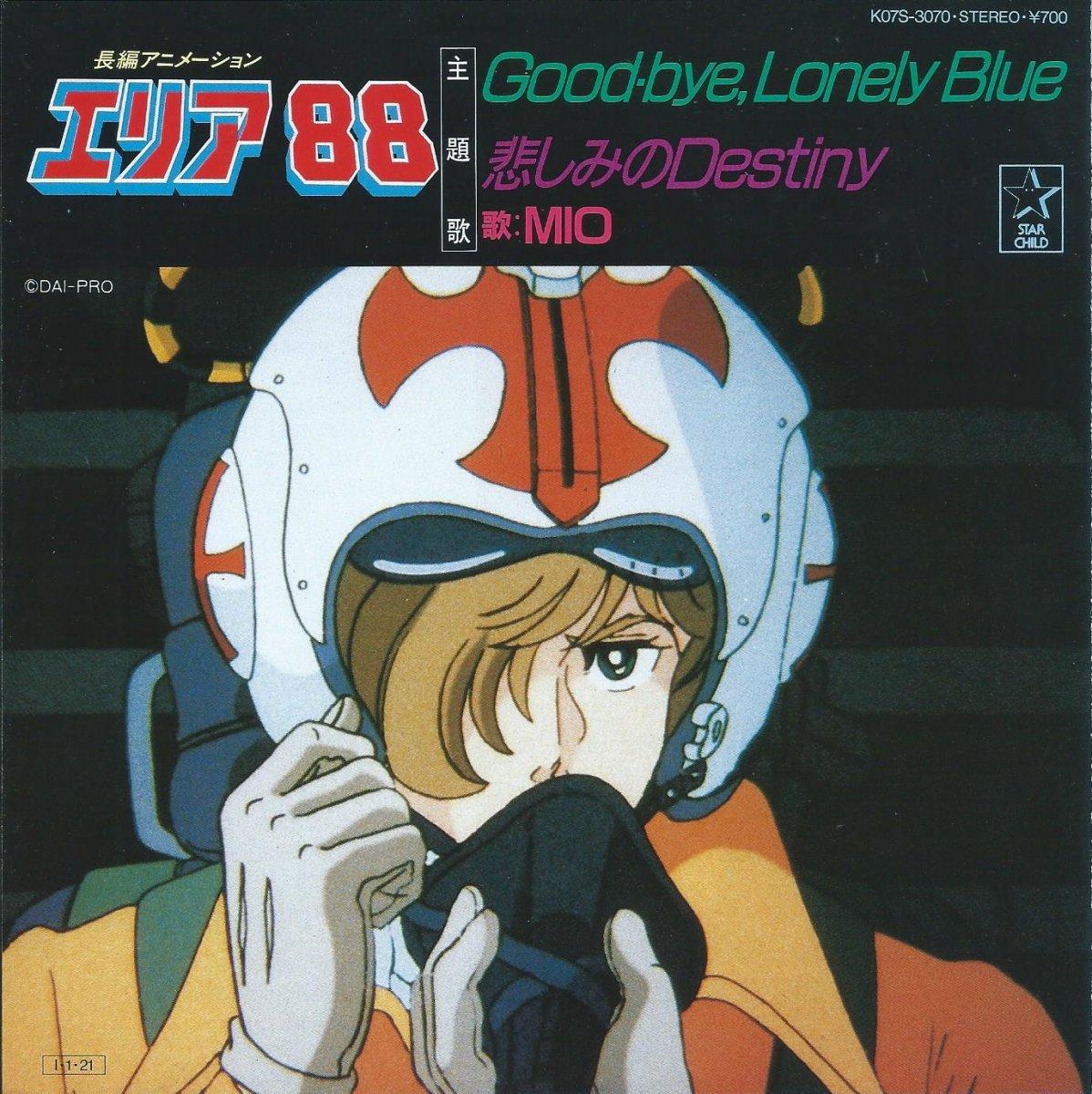 MIO (新田一郎) / GOOD BYE,LONELY BLUE / 悲しみのDESTINY (7