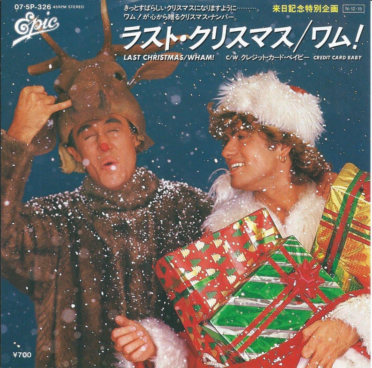 ワム! WHAM! / ラスト・クリスマス LAST CHRISTMAS (7