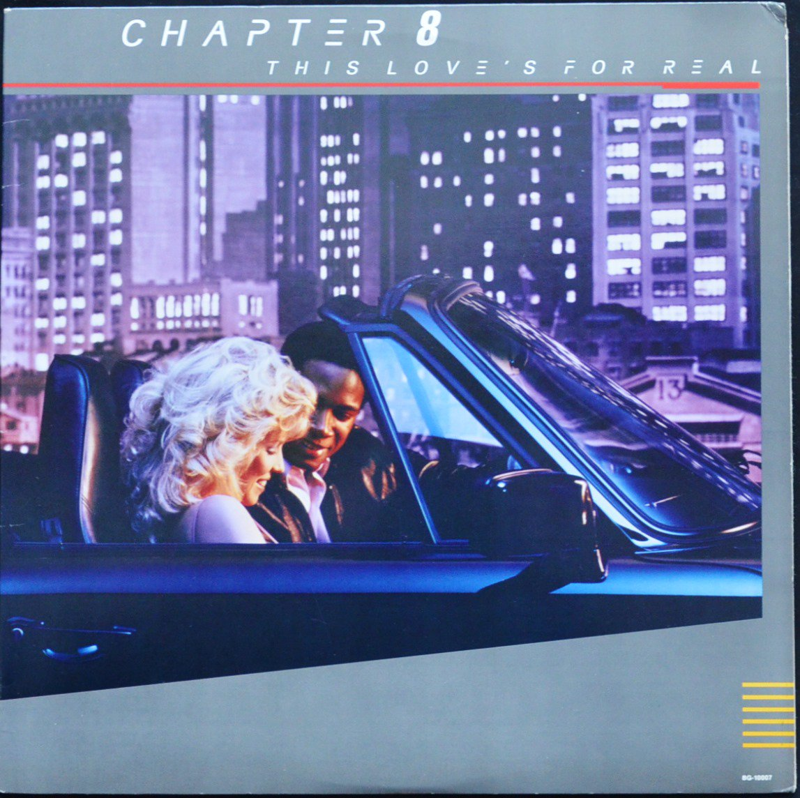 CHAPTER 8 ‎/ THIS LOVE'S FOR REAL (LP)