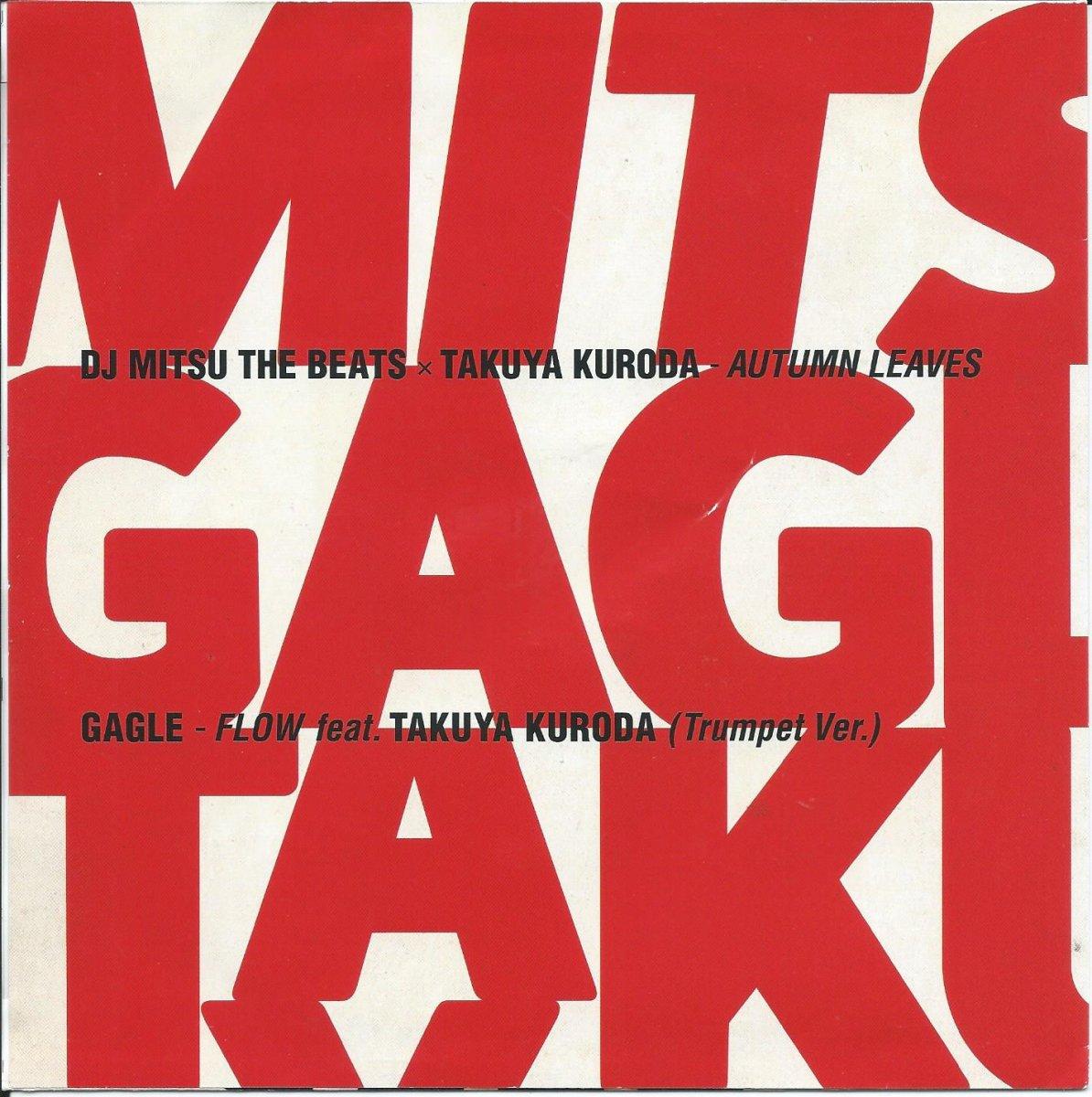 DJ MITSU THE BEATS X TAKUYA KURODA (黒田卓也) / AUTUMN LEAVES (7
