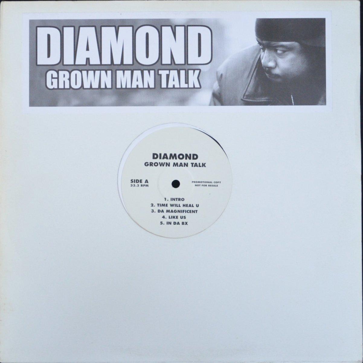 DIAMOND / GROWN MAN TALK (2LP)