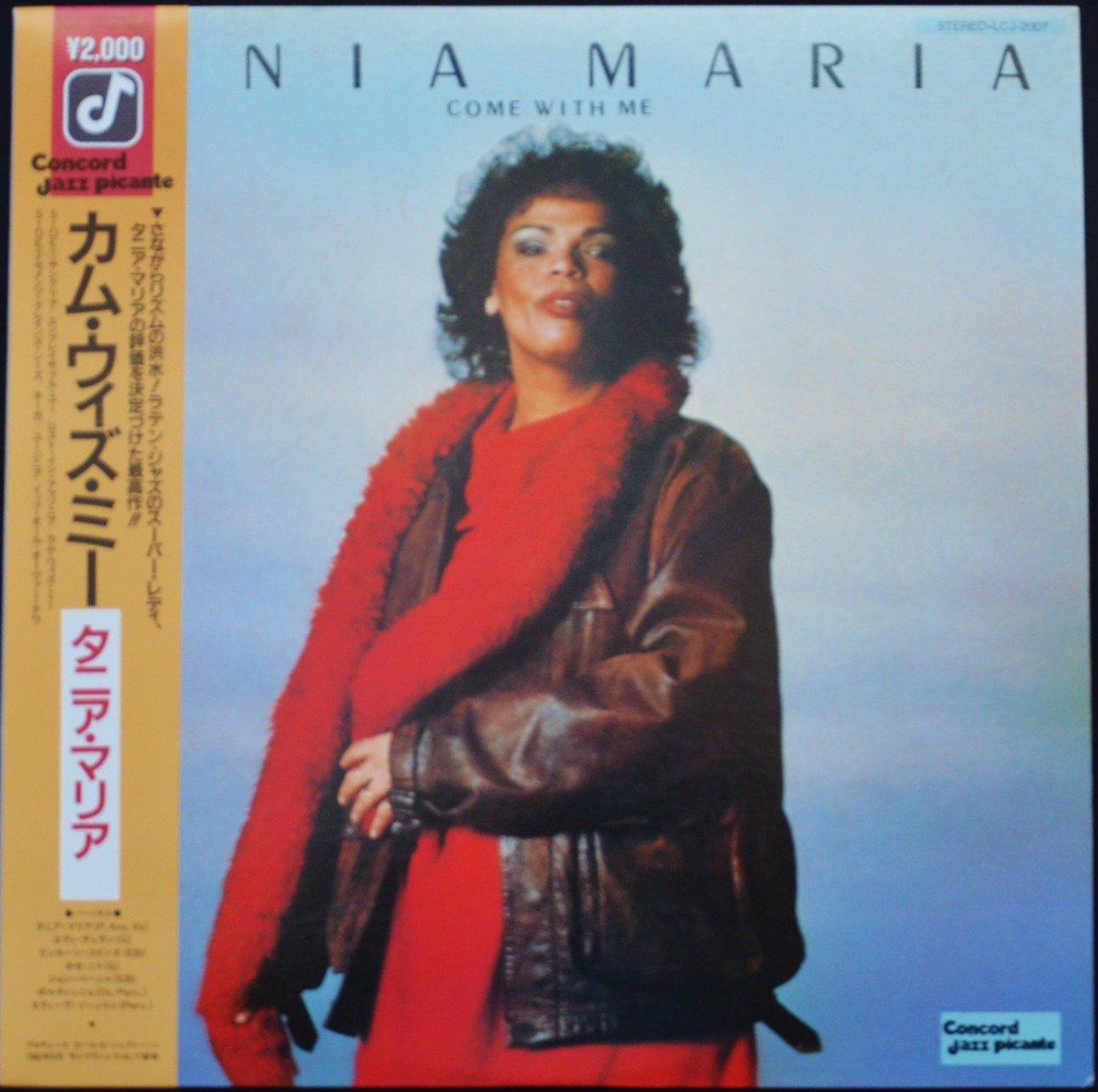 タニア・マリア TANIA MARIA / カム・ウィズ・ミー COME WITH ME (LP)