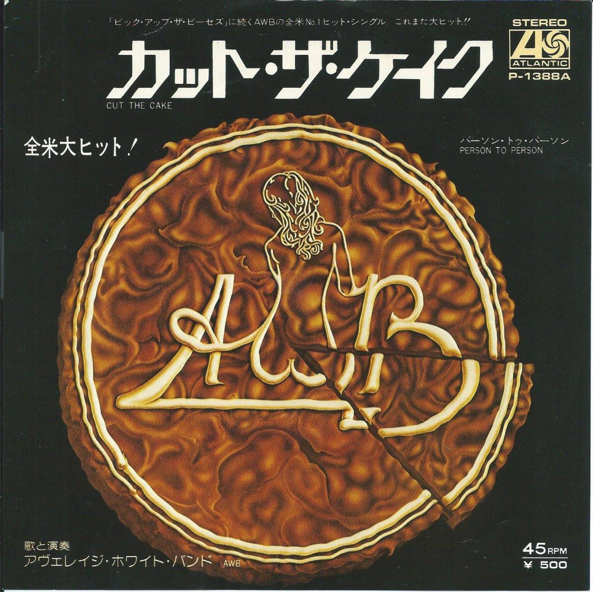 アヴェレイジ・ホワイト・バンド AWB / カット・ザ・ケイク CUT THE CAKE (7