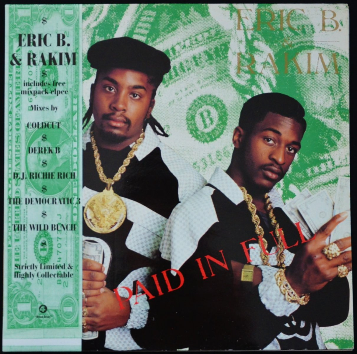 ERIC B. & RAKIM / PAID IN FULL (2LP)