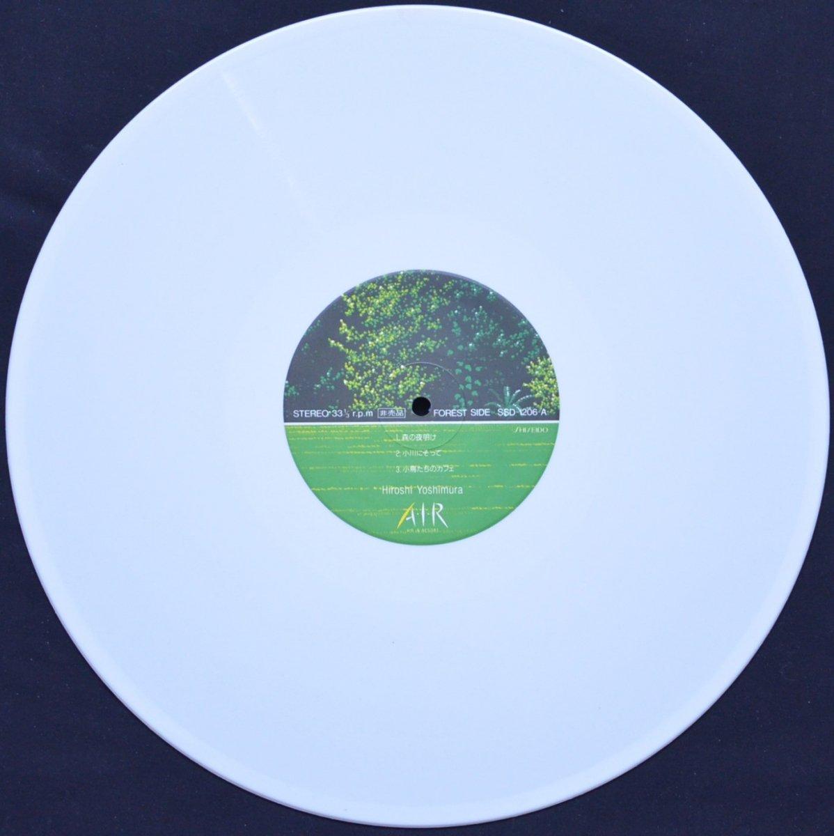 吉村弘 / A・I・R (AIR IN RESORT) (LP)