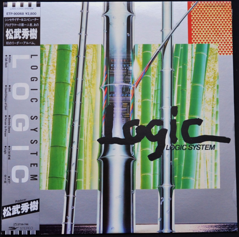 ロジック・システム LOGIC SYSTEM (松武秀樹) / LOGIC (LP)
