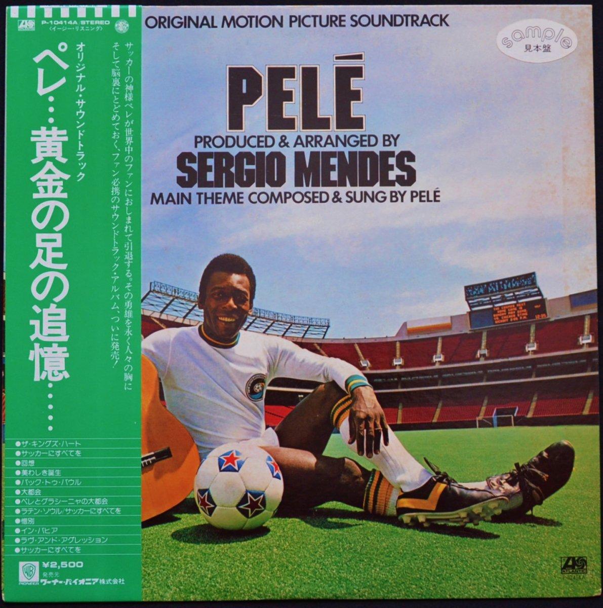 O.S.T.(SERGIO MENDES) / PELE / ペレ 黄金の足の追憶 (LP)