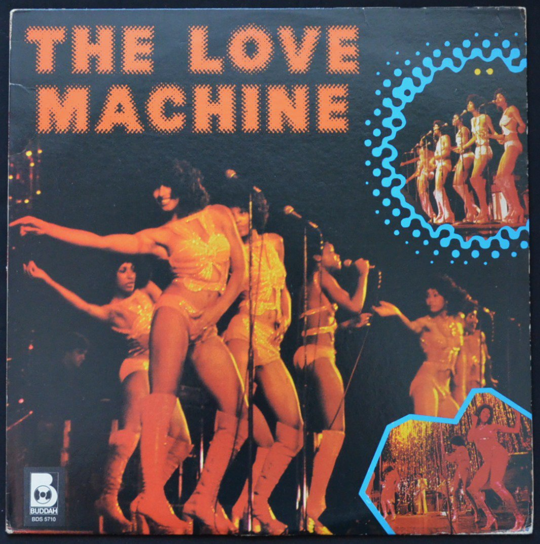 THE LOVE MACHINE ‎/ THE LOVE MACHINE (LP)