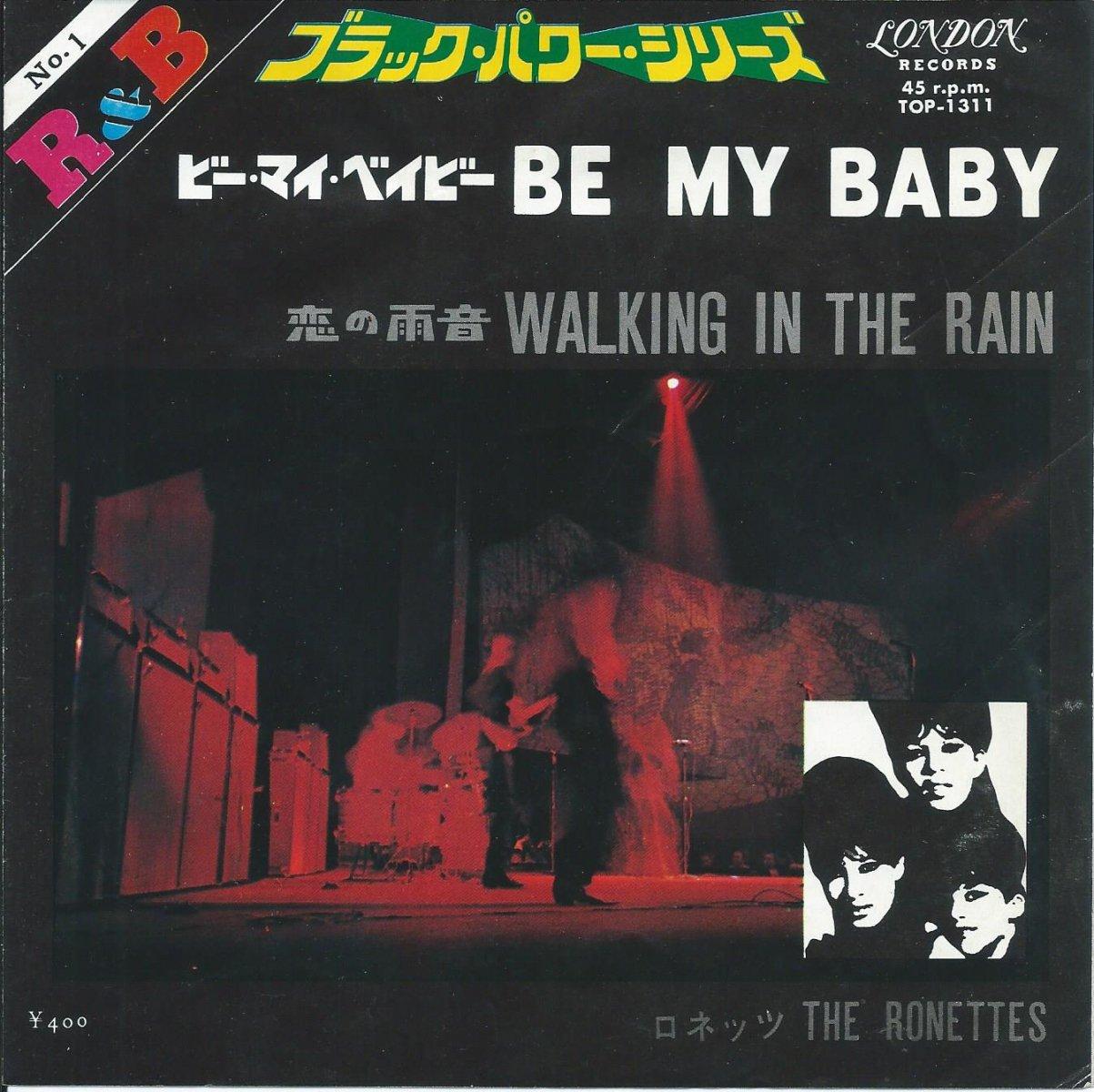 ロネッツ THE RONETTES / ビー・マイ・ベイビー BE MY BABY / 恋の雨音 WALKING IN THE RAIN (7