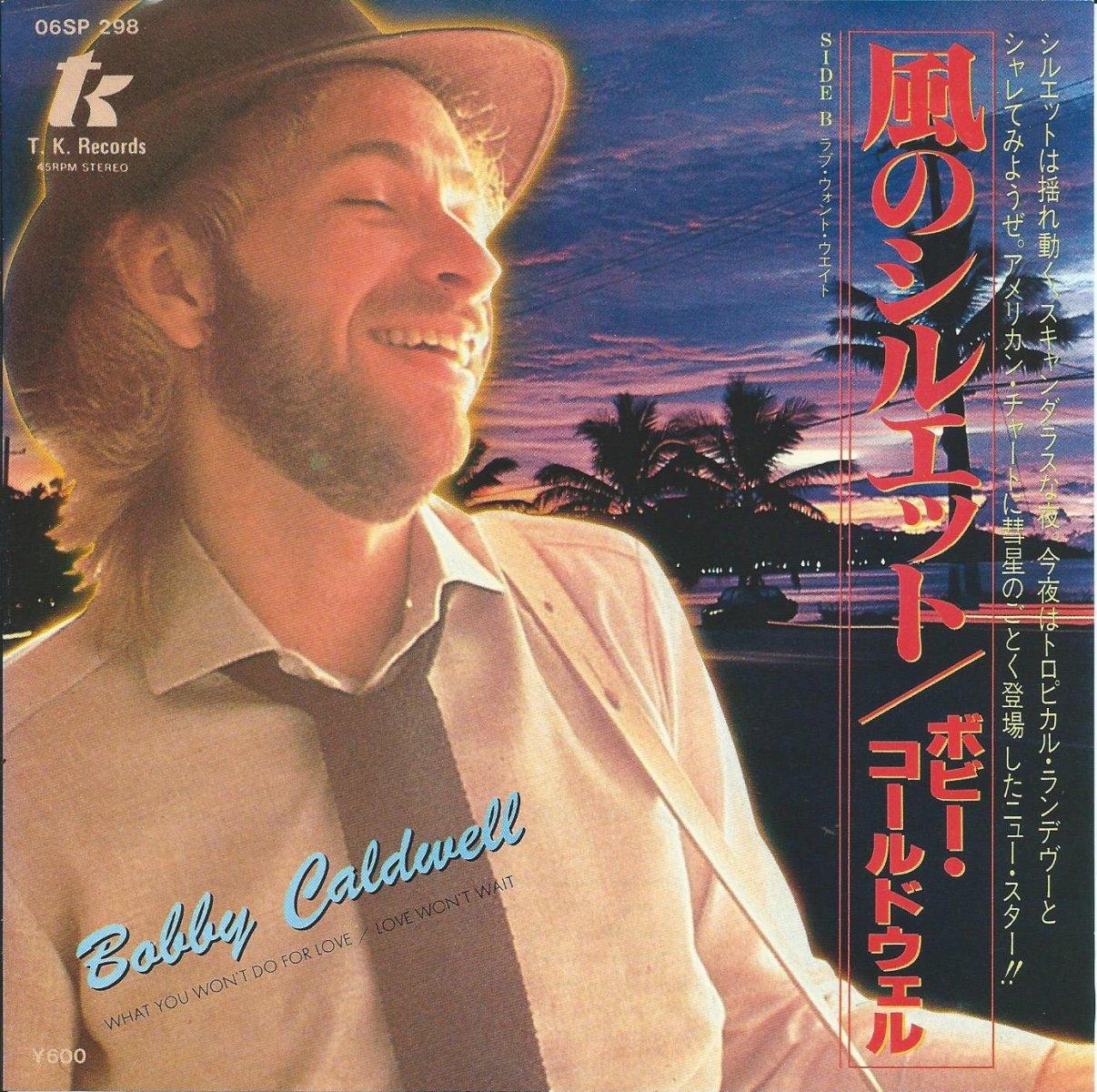 ボビー・コールドウェル BOBBY CALDWELL / 風のシルエット WHAT YOU WON'T DO FOR LOVE (7