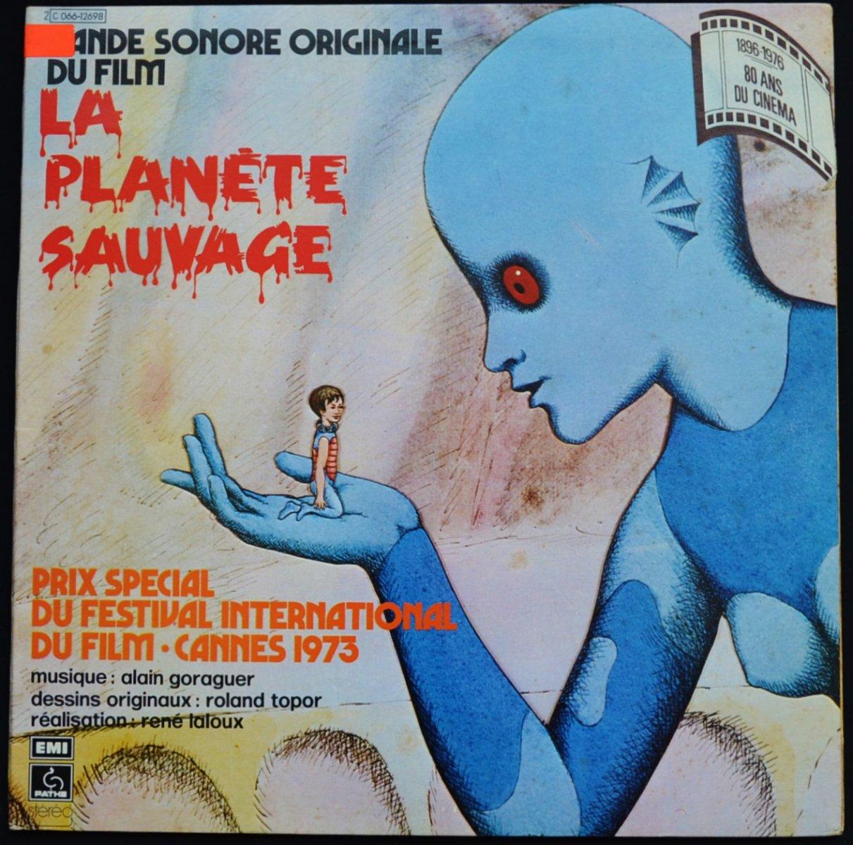 ALAIN GORAGUER / LA PLANETE SAUVAGE (BANDE SONORE ORIGINALE) (LP)