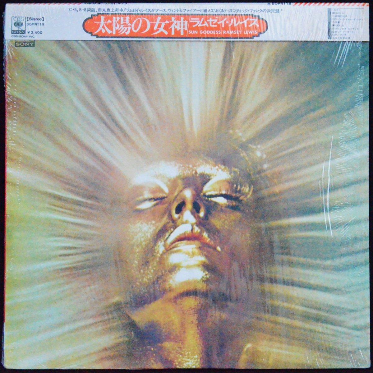 ラムゼイ・ルイス RAMSEY LEWIS / 太陽の女神 SUN GODDESS (LP)