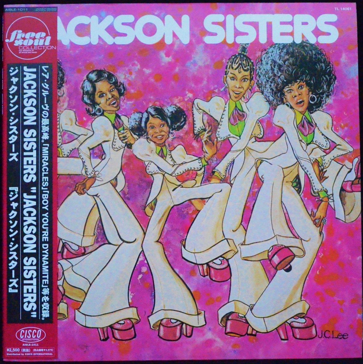 ジャクソン・シスターズ JACKSON SISTERS / JACKSON SISTERS (LP)