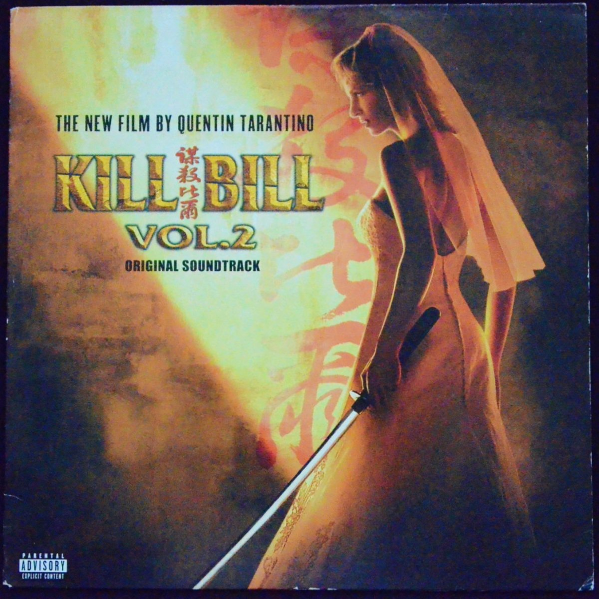 V.A. (THE RZA...) ‎/ KILL BILL VOL. 2 (ORIGINAL SOUNDTRACK) (1LP)