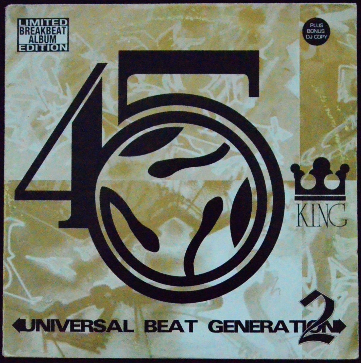 THE 45 KING / UNIVERSAL BEAT GENERATION 2 (2LP)