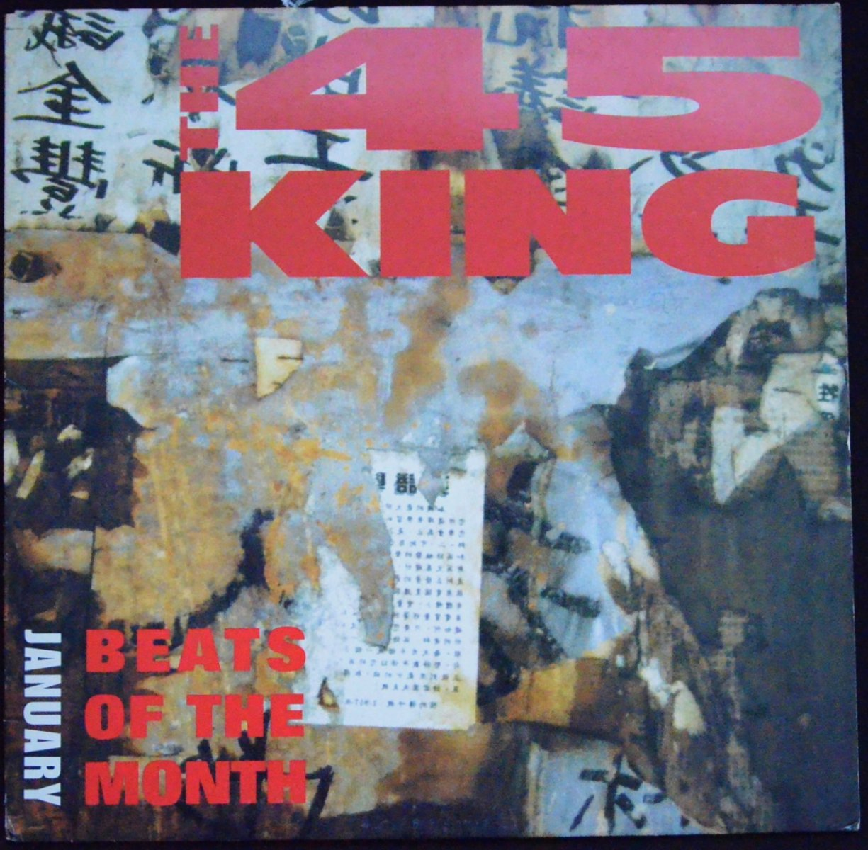 THE 45 KING / BEATS OF THE MONTH JANUARY (1LP)