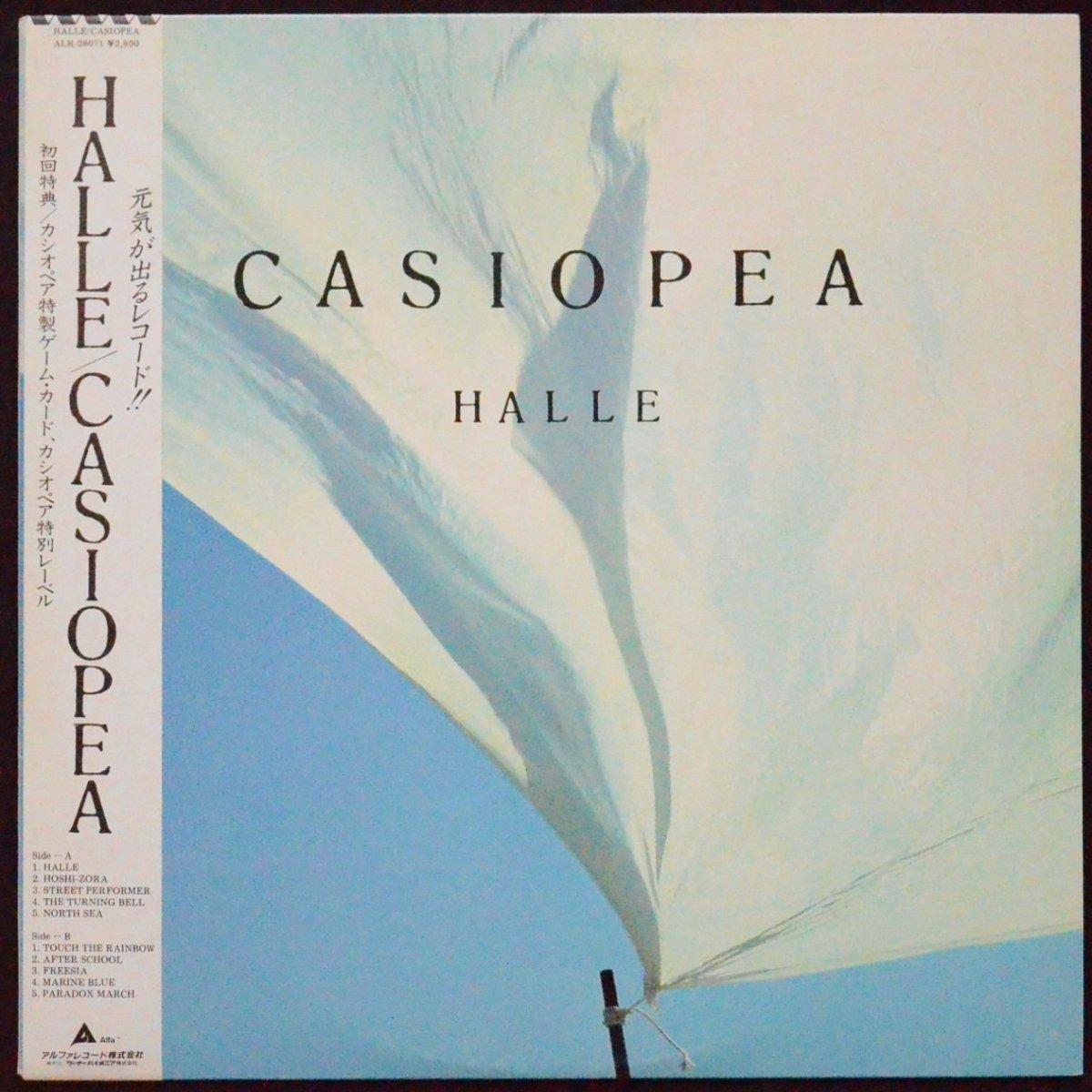 カシオペア CASIOPEA / HALLE (LP)