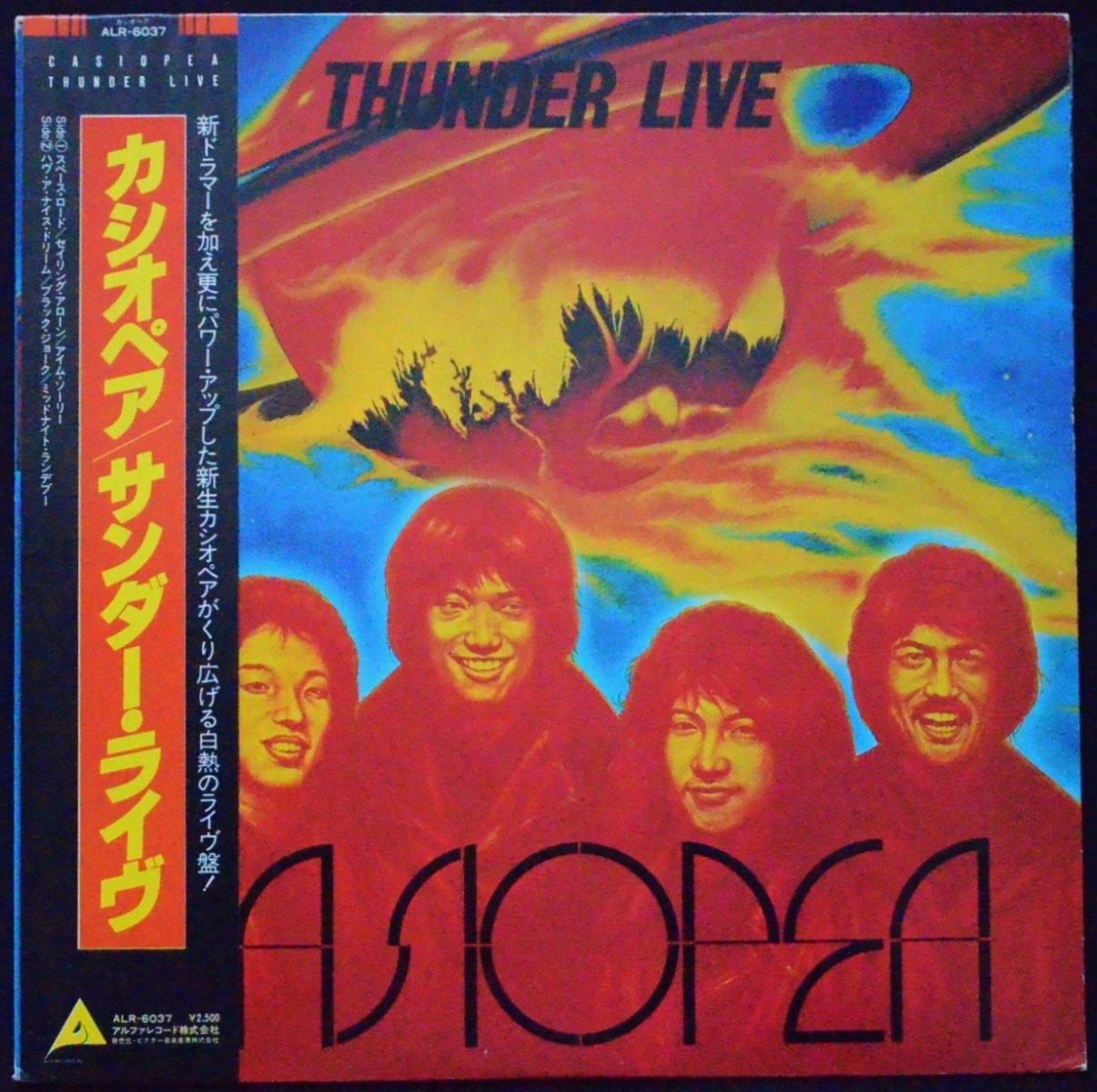 カシオペア CASIOPEA / サンダー・ライヴ THUNDER LIVE (LP)