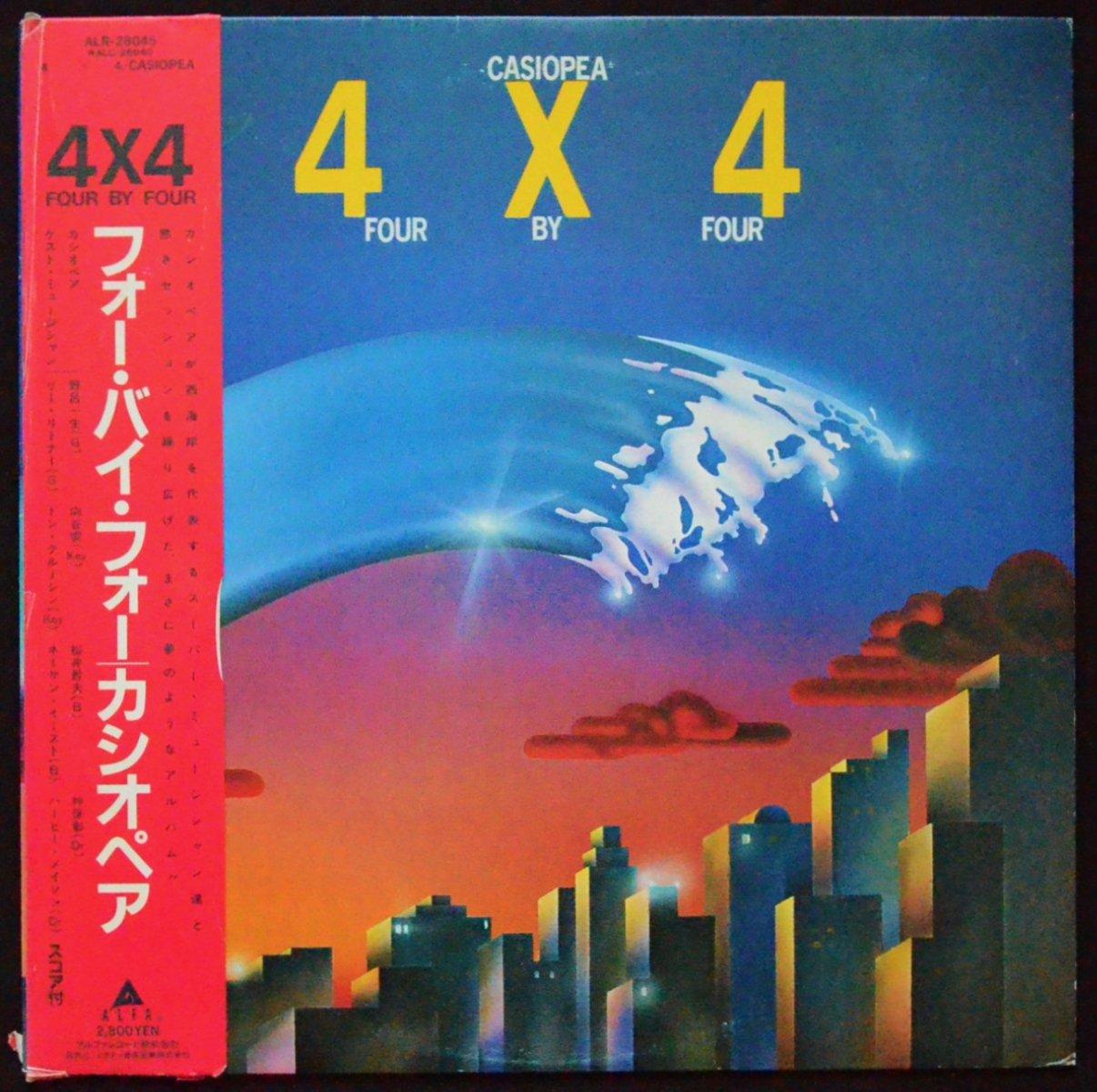 カシオペア CASIOPEA / フォー・バイ・フォー 4 × 4 (FOUR BY FOUR) (LP)