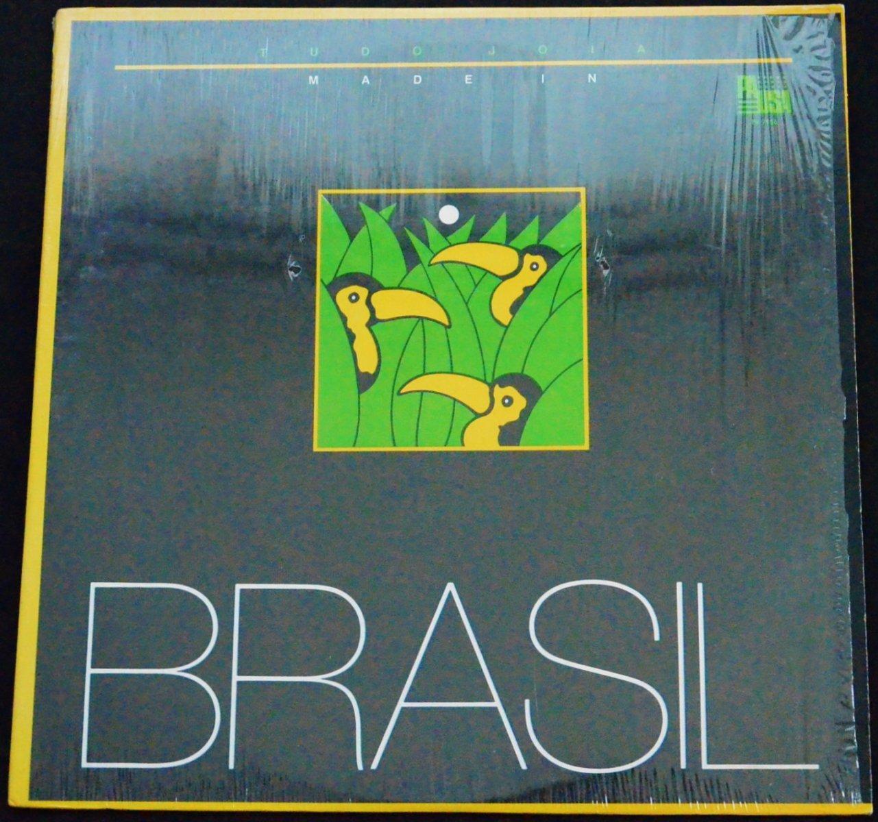 MADE IN BRASIL / TUDO JOIA (LP)
