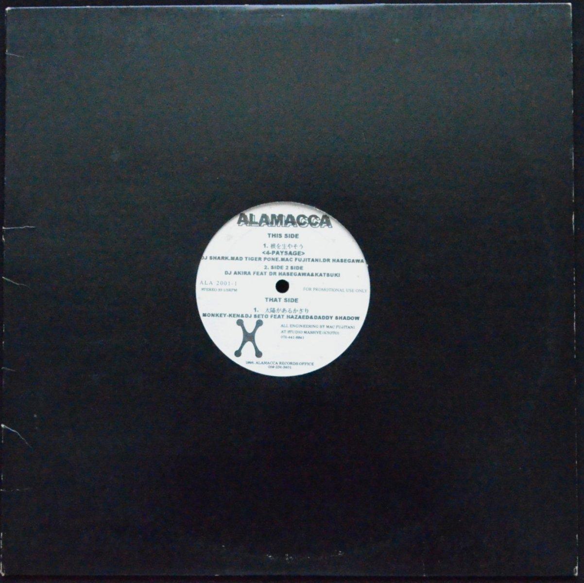 ALAMACCA / ALAMACCA EP (12