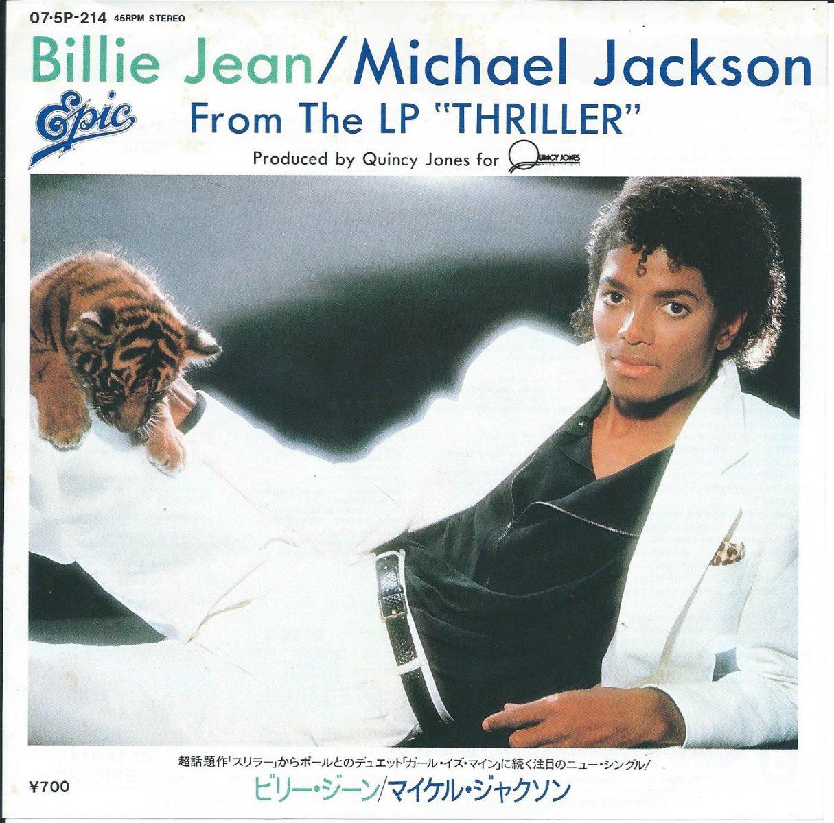 マイケル・ジャクソン MICHAEL JACKSON / ビリー・ジーン BILLIE JEAN (7