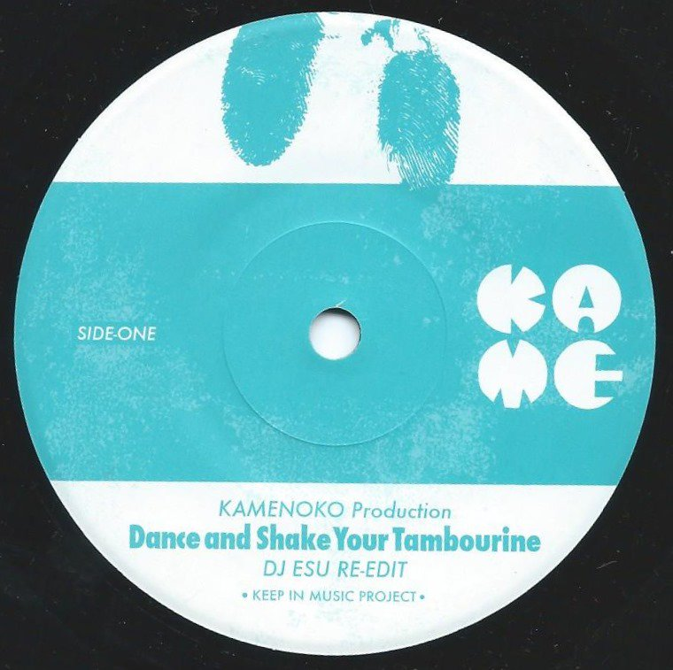 KAMENOKO PRODUCTION / DANCE AND SHAKE YOUR TAMBOURINE / THE SOUND OF MUSIC (RE-EDIT) (7