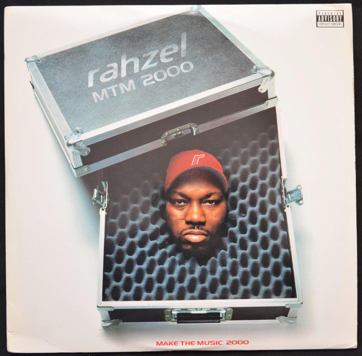 RAHZEL / MAKE THE MUSIC 2000 (2LP)