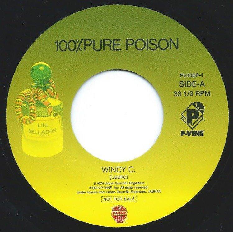 100% PURE POISON / WINDY C. / (MURO RE-EDIT) (7
