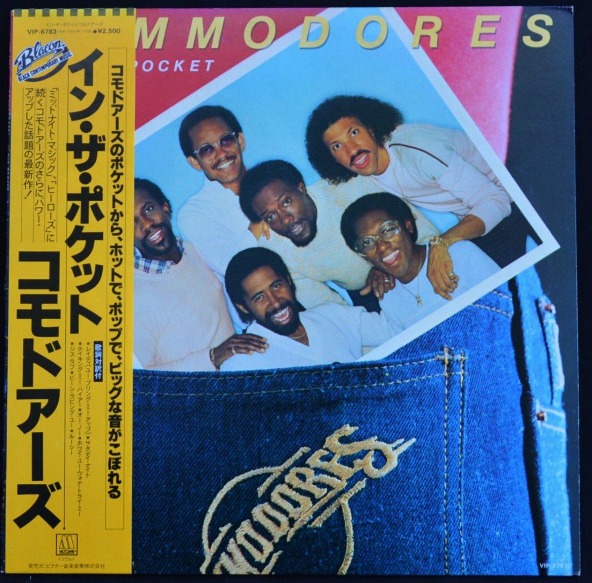 コモドアーズ COMMODORES / イン・ザ・ポケット IN THE POCKET (LP)
