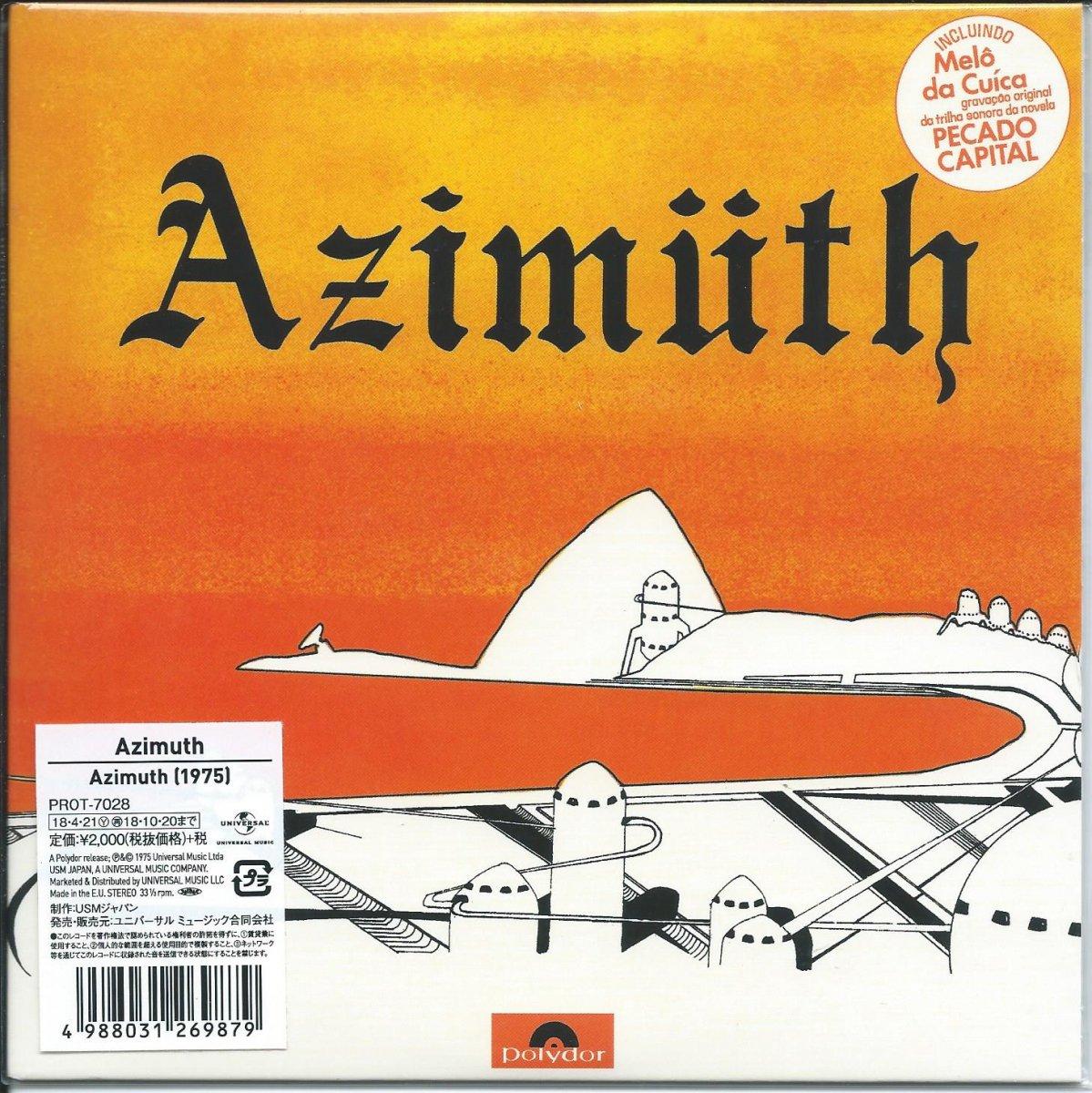 AZIMUTH / ZOMBIE / QUE É QUE VOCÊ VAI FAZER NESSE CARNAVAL (AZIMÜTH) (7