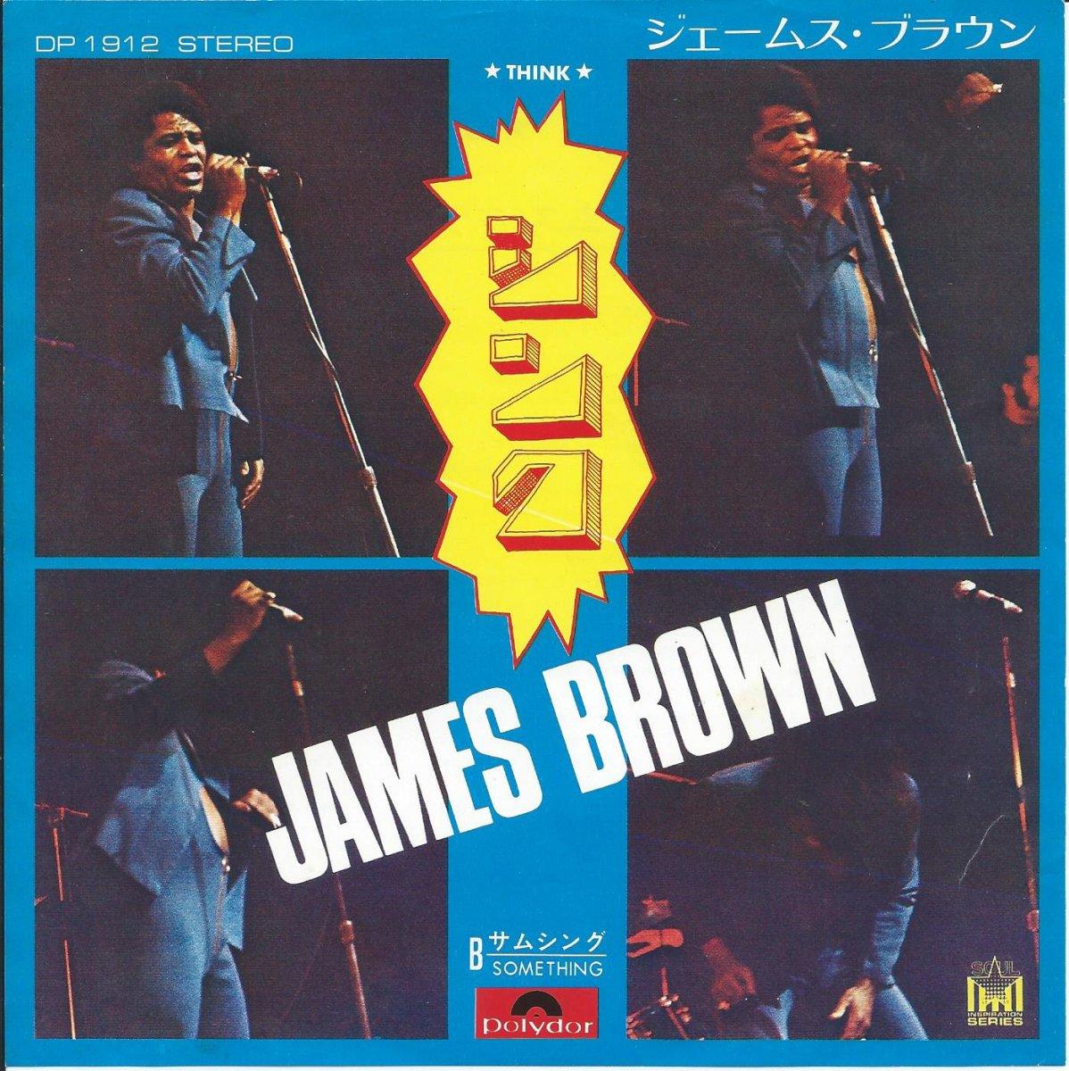 ジェームス・ブラウン JAMES BROWN / シンク THINK / サムシング SOMETHING (7