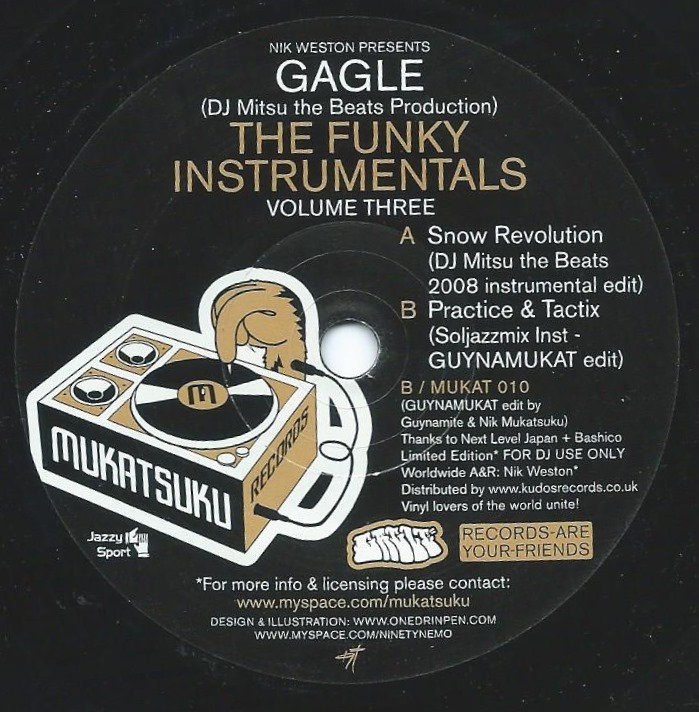 NIK WESTON PRESENTS GAGLE  (ガグル) / 雪ノ革命 SNOW REVOLUTION (INST) - (VOLUME THREE) (7