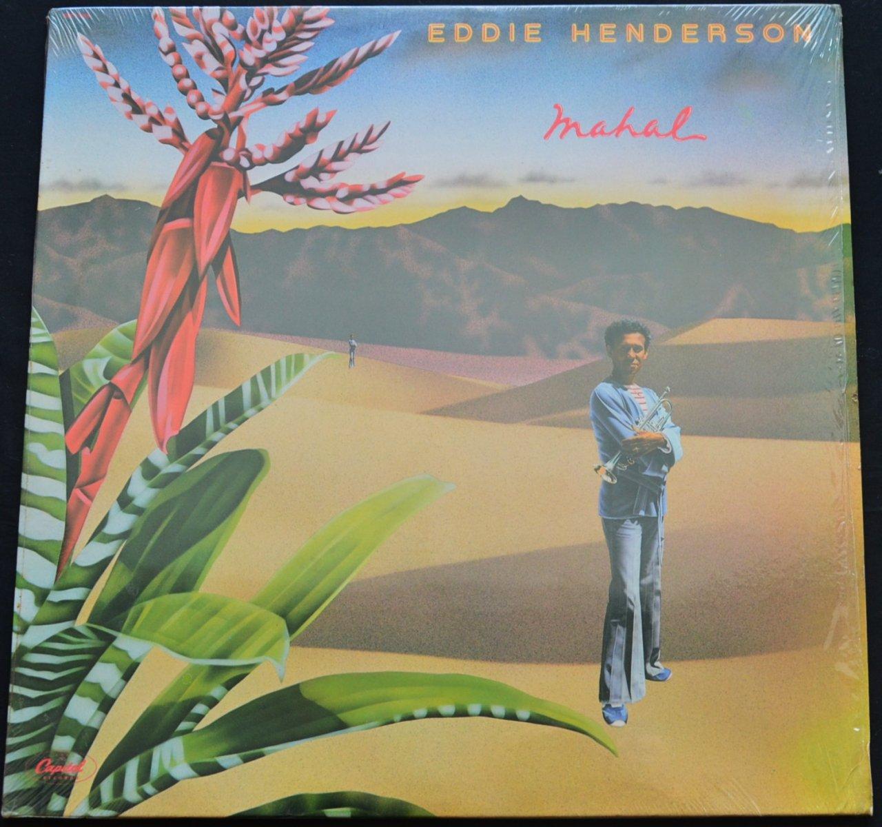 EDDIE HENDERSON / MAHAL (LP)