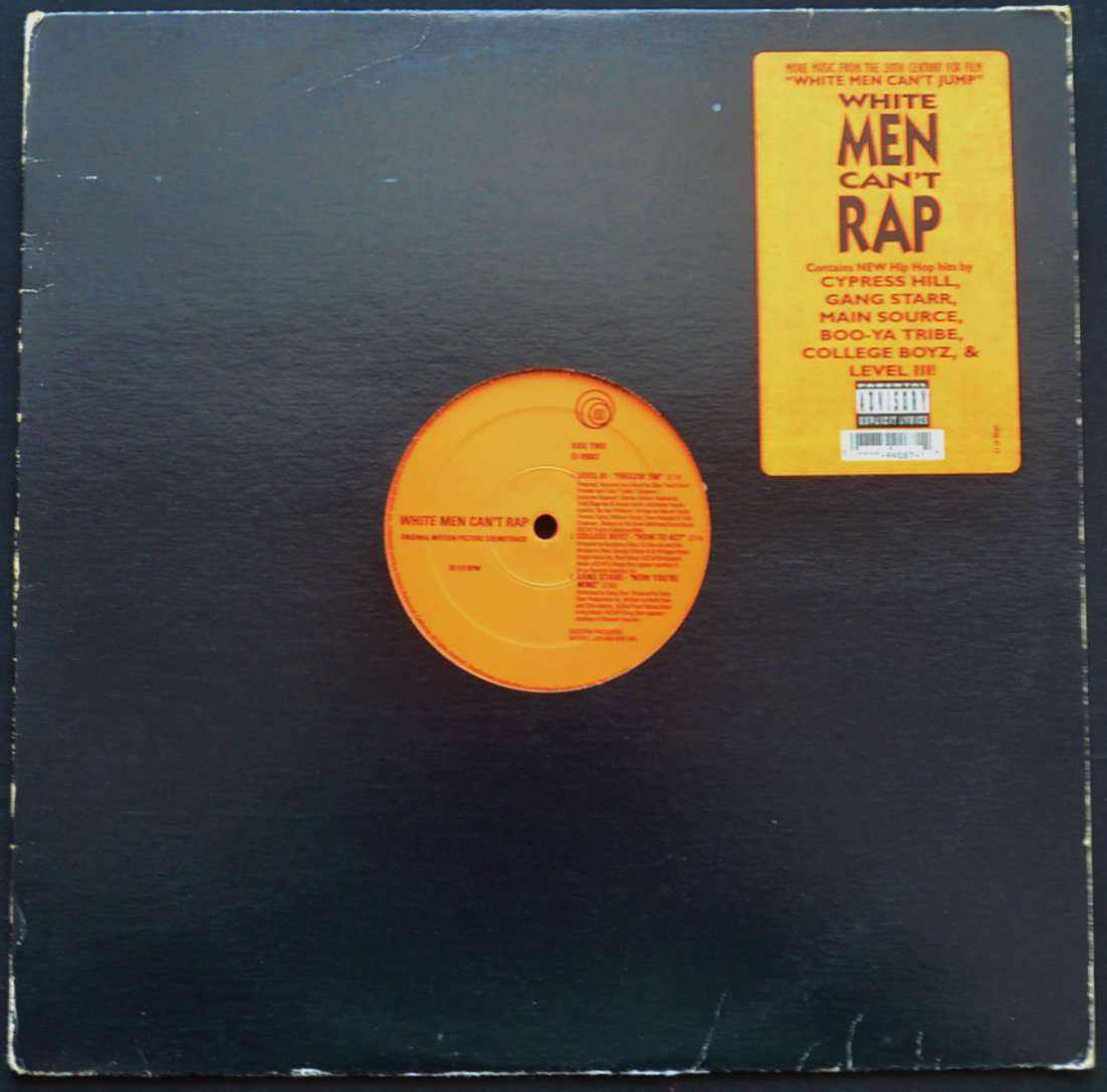 V.A.(GANG STARR...) / NOW YOU'RE MINE (O.S.T. WHITE MEN CAN'T RAP) (12