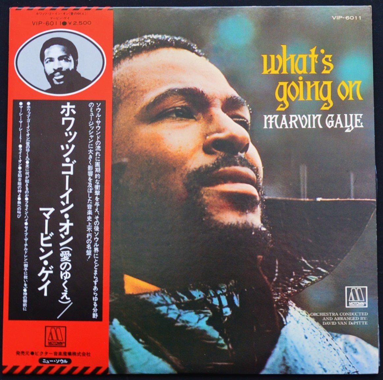 マービン・ゲイ MARVIN GAYE / ホワッツ・ゴーイン・オン (愛のゆくえ) WHAT'S GOING ON (LP)