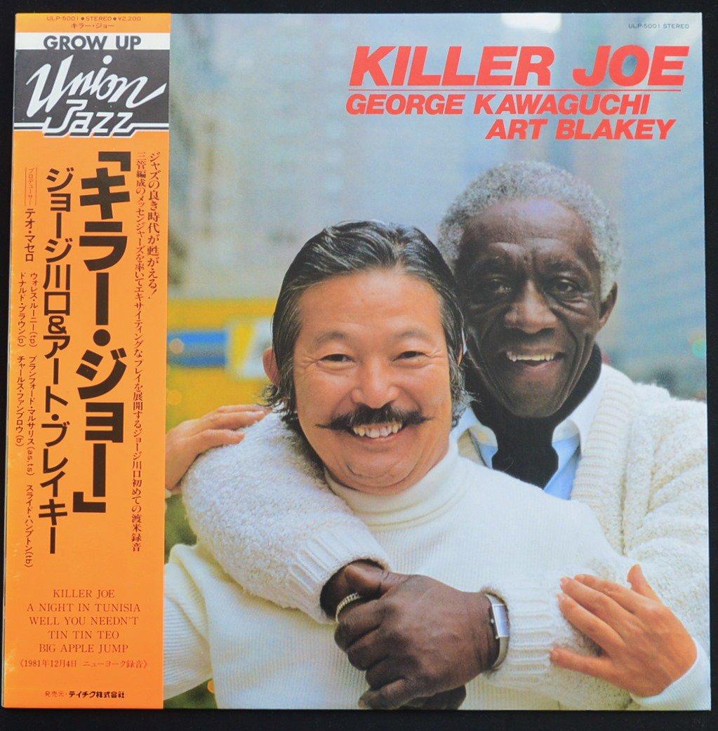 ジョージ川口&アート・ブレイキー GEORGE KAWAGUCHI,ART BLAKEY / キラー・ジョー KILLER JOE (LP)