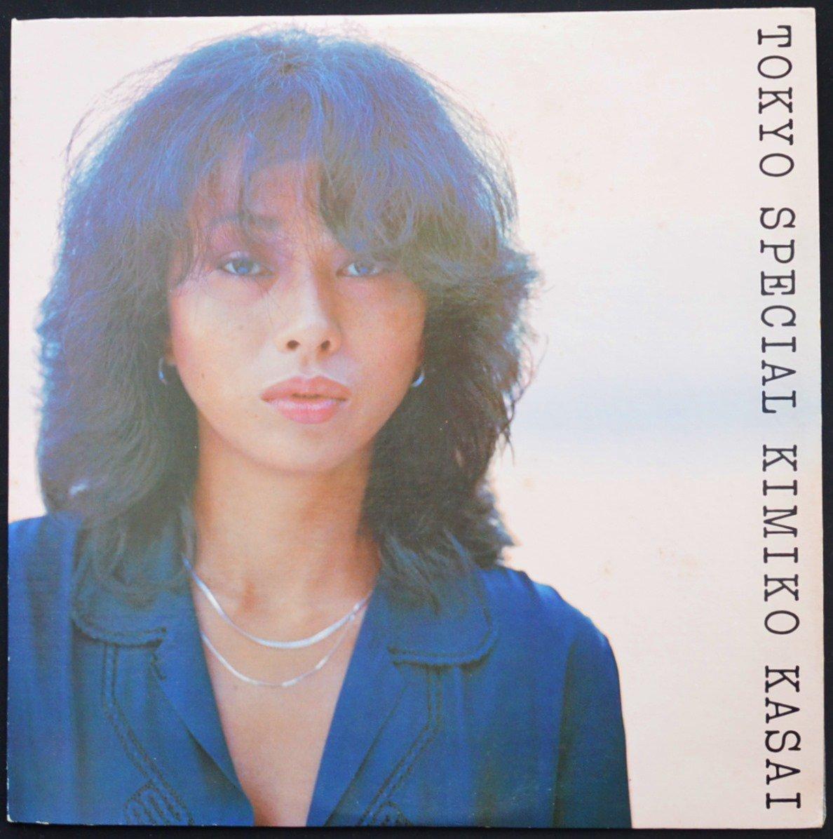 笠井紀美子 KIMIKO KASAI / TOKYO SPECIAL (LP)