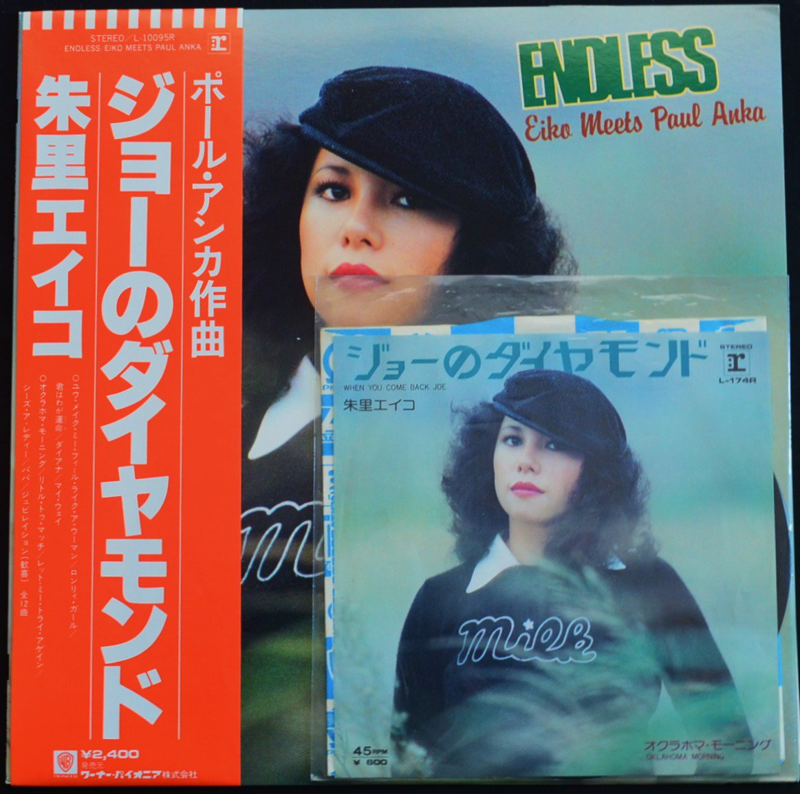 朱里エイコ EIKO SHURI / ENDLESS-EIKO MEETS PAUL ANKA / ジョーのダイヤモンド WHEN YOU COME BACK JOE (LP+7
