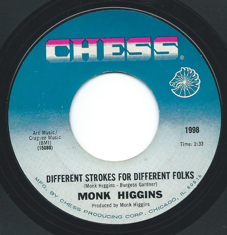 MONK HIGGINS / DIFFERENT STROKES (FOR DIFFERENT FOLKS) / HOW COME? (7