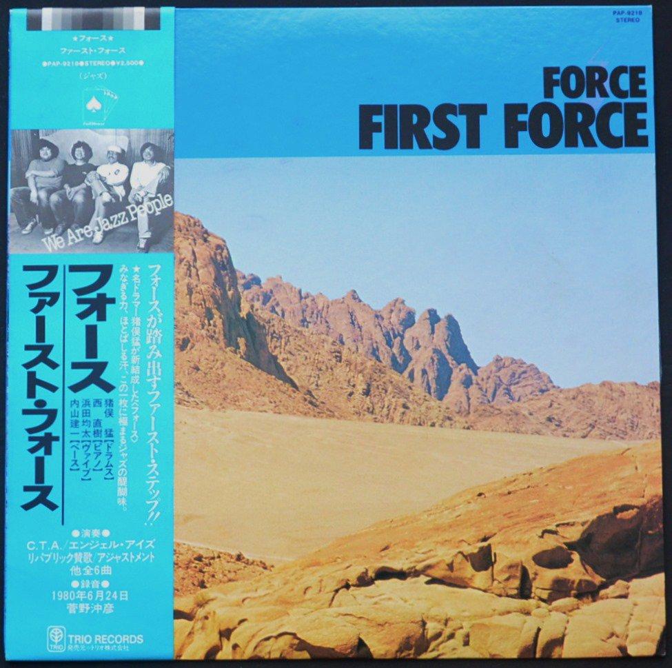 フォース FORCE (猪俣猛 / TAKESHI INOMATA...) / ファースト・フォース FIRST FORCE (LP)