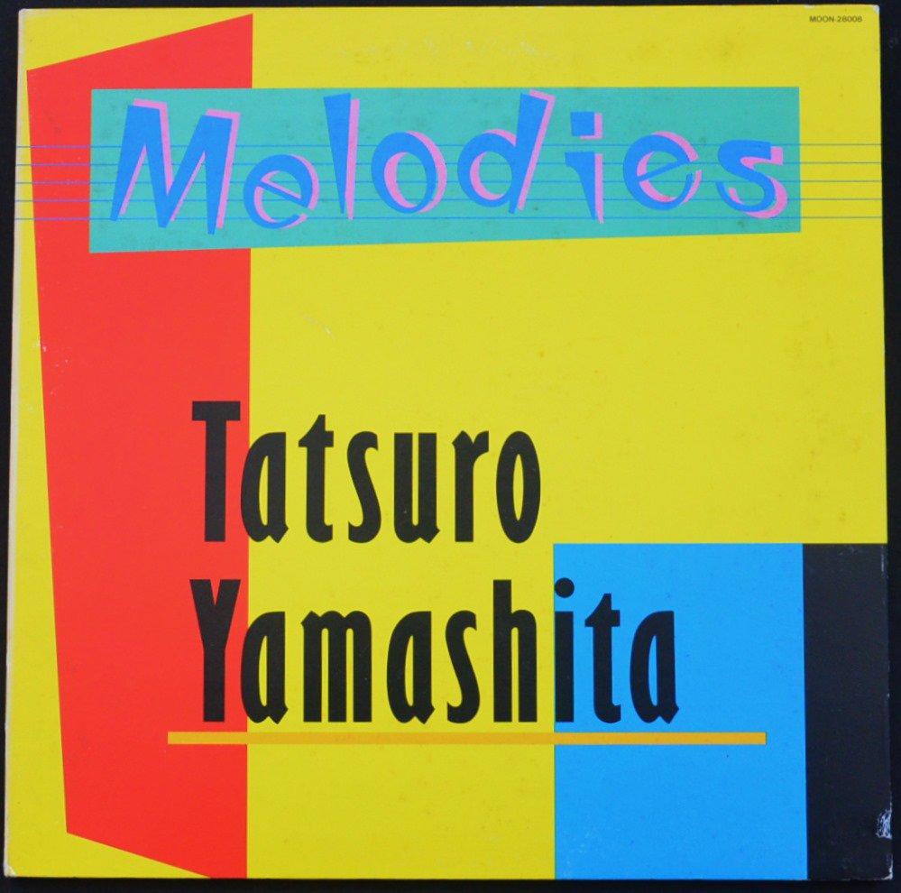 山下達郎 TATSURO YAMASHITA / メロディーズ MELODIES (LP)