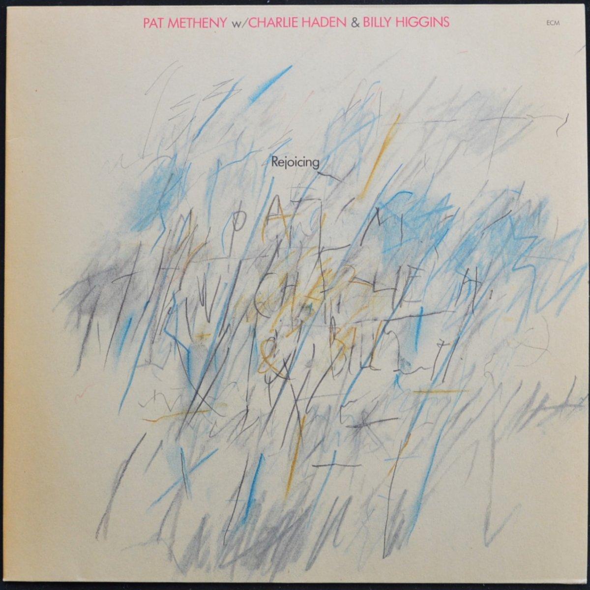 PAT METHENY W/ CHARLIE HADEN & BILLY HIGGINS / REJOICING (LP)