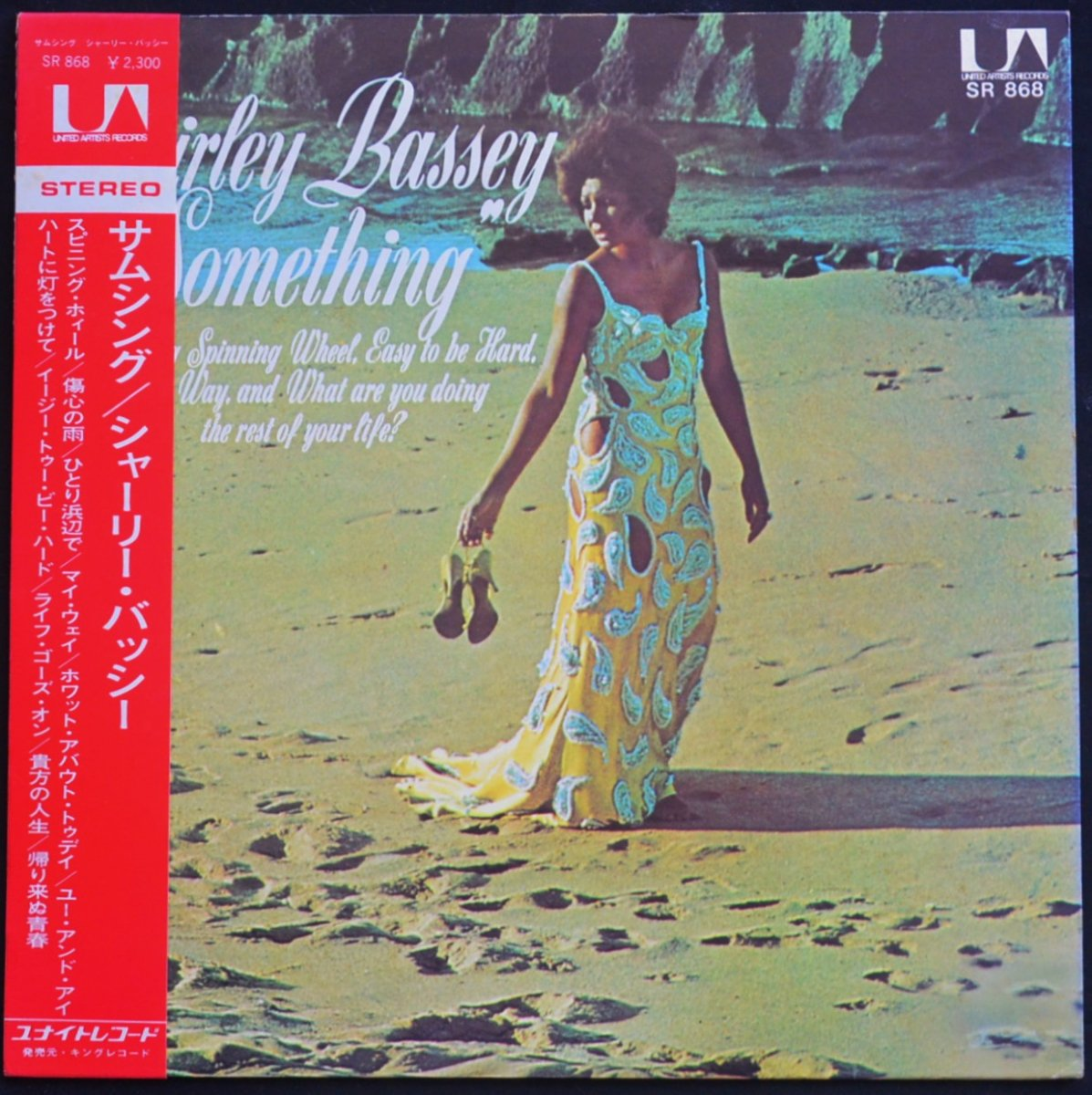 シャーリー・バッシー SHIRLEY BASSEY / サムシング SOMETHING