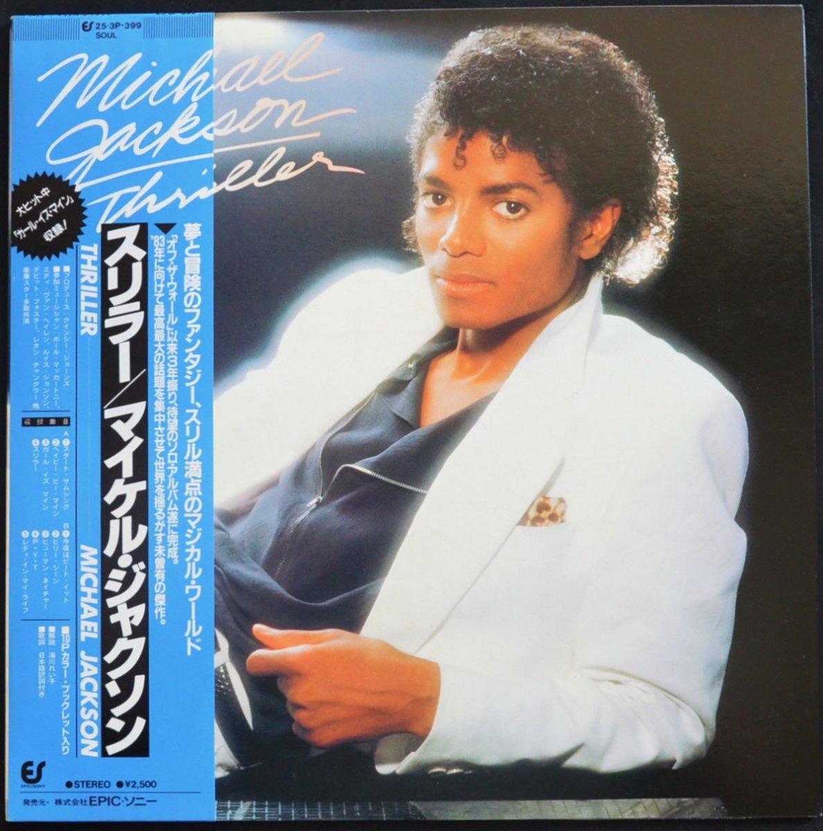 マイケル・ジャクソン MICHAEL JACKSON / スリラー THRILLER (LP)
