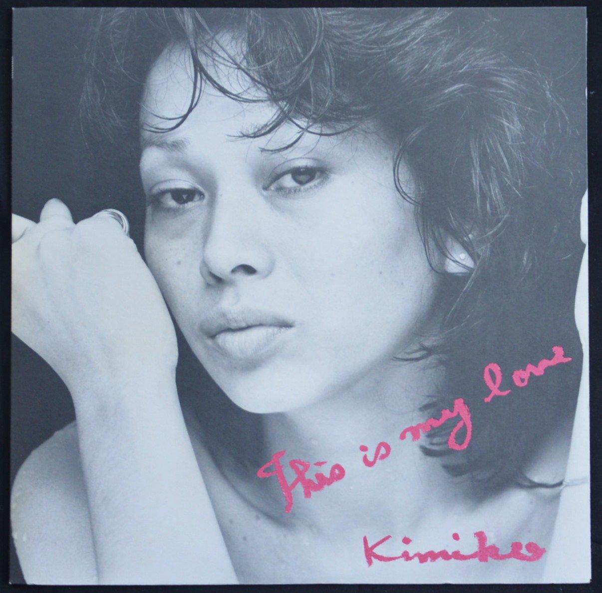 笠井紀美子 KIMIKO KASAI  / マイ・ラヴ THIS IS MY LOVE (LP)